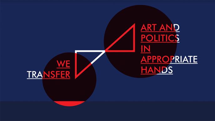 logo we transfer